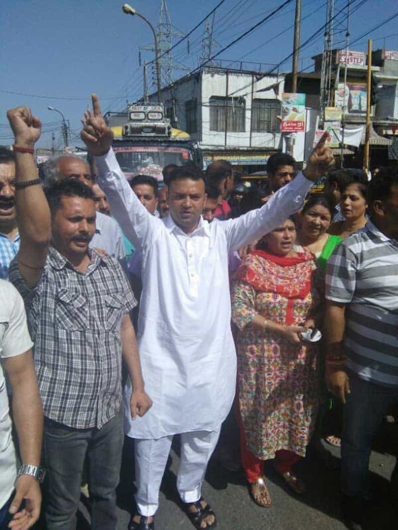 Janipur Residents Protest Jammu Public Works Department.