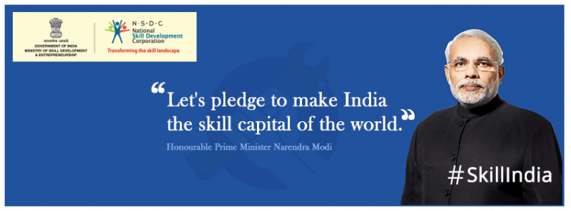 Skill India banner.