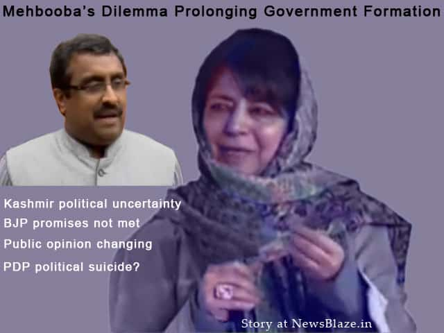 Mehbooba Mufti and Ram Madhav.