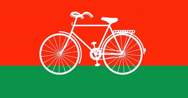 Samajwadi Party banner.