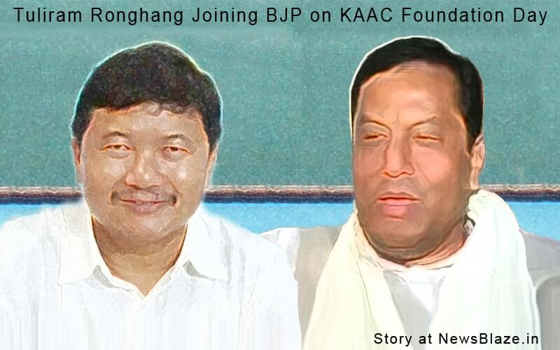 Tuliram Ronghang Joining BJP on KAAC Foundation Day.