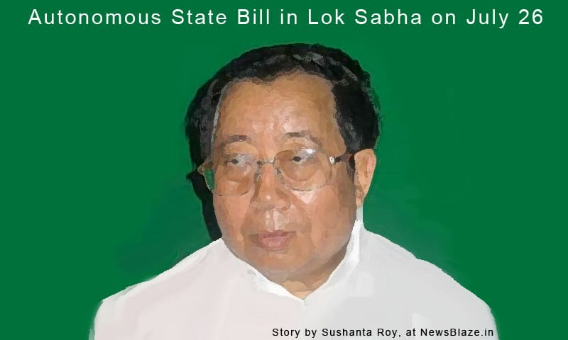 Biren Sing Engti to place Autonomous State Bill in Lok Sabha, July 26