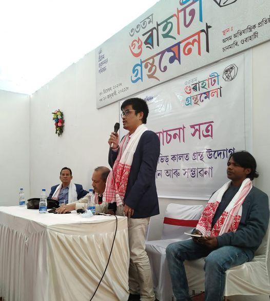 bookfair speaker