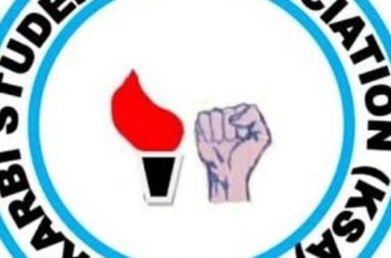 karbi students association logo