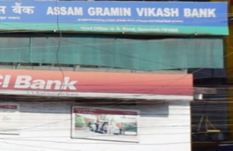 alleged deceptive withdrawal from assam gramin bikash bank