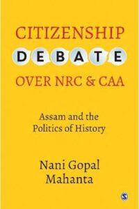 citizenship debate book cover