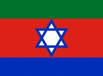 kuki flag lost tribe of israel