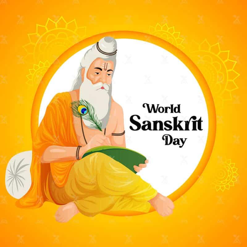 Vishvasamskritadinam, world sanskrit day. Image c/o T. Navajyoti.